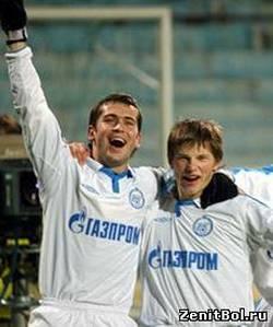 Александр Кержаков и Андрей Аршавин
